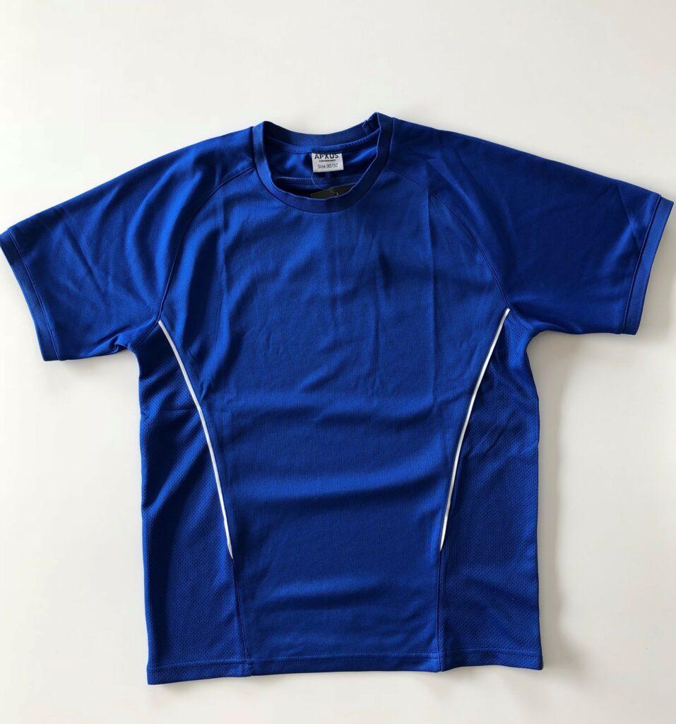 P.E KIT - Sweatshirt avec fermeture + T-Shirt-2575